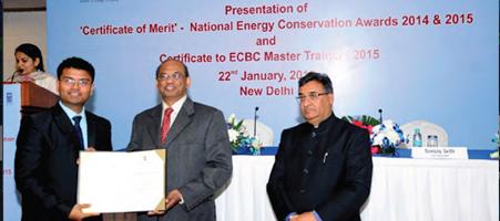 Crompton Certificate of merrit award