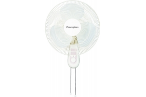 High Flo LG Wall Mounted Fans